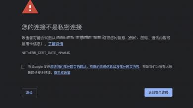 Photo of 宝塔面板续期SSL证书操作方法