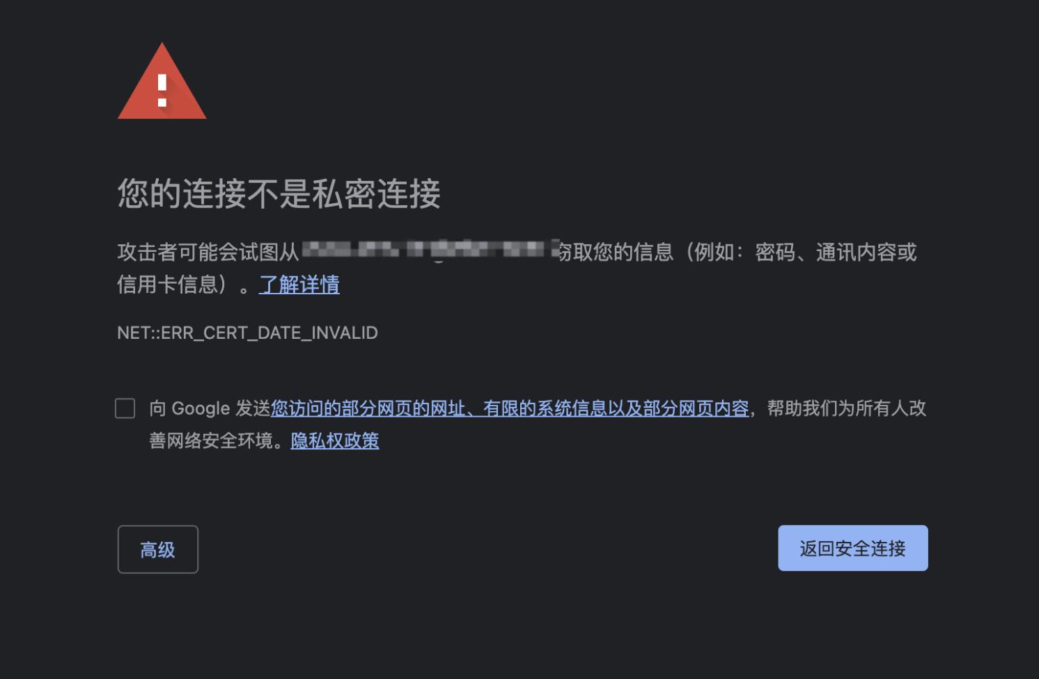 宝塔面板续期ssl证书